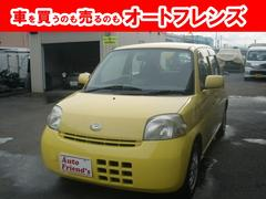 エッセL フル装備キーレス軽自動車安心整備車検2年付総額18万円