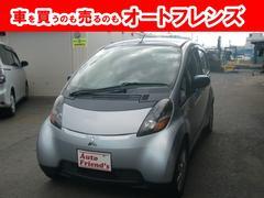 アイGターボキーレスフル装備軽自動車安心整備車検付総額20万円