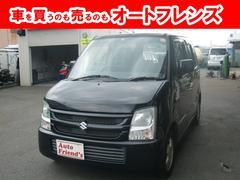 ワゴンRFX フル装備軽自動車安心整備車検2年付総額24万円