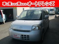 エッセVSメモリアルEDフル軽自動車安心整備車検2年付総額17万円