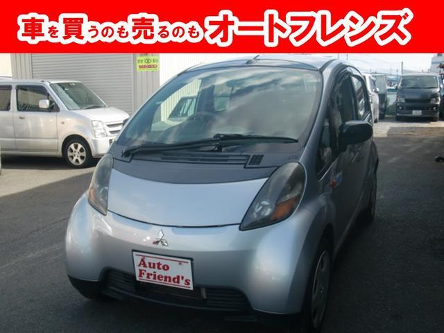 三菱 MターボSキーフル装備軽自動車安心整備車検2年付総額26万円