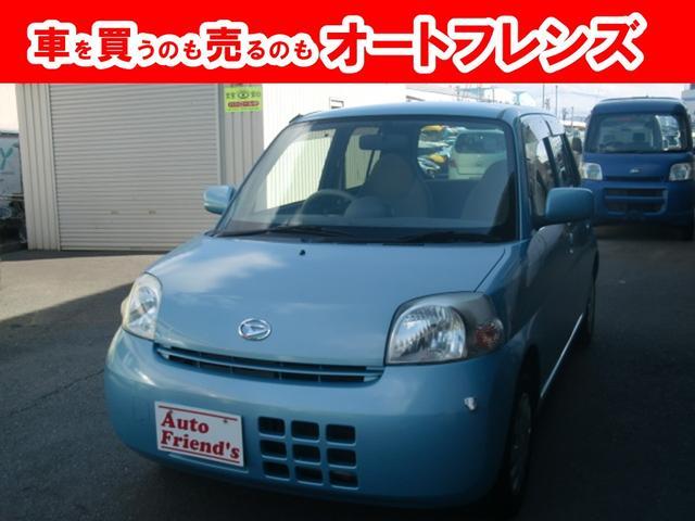 ダイハツ X フル装備4速AT軽自動車安心整備車検2年付総額38万円