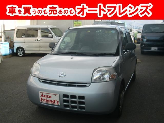 ダイハツ XスペシャルHDナビTV軽自動車安心整備車検2年総額28万円