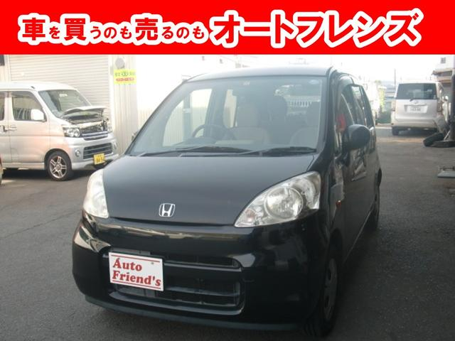 ホンダ C フル装備キーレス軽自動車安心整備車検2年付総額24万円