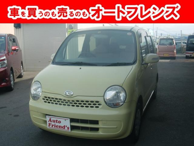 ダイハツ X フル装備軽自動車安心整備車検2年付総額35万円