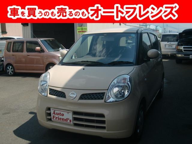 日産 Eショコラティエセレク軽自動車安心整備車検2年付総額28万円
