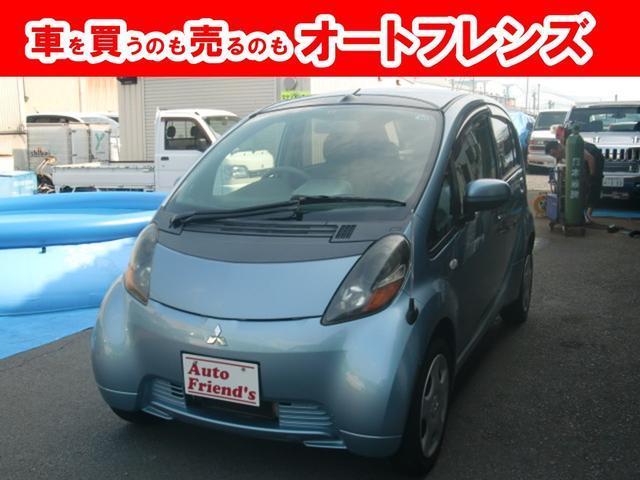 ブルームEDHDナビTV軽自動車安心整備車検2年付総33万円(1枚目)