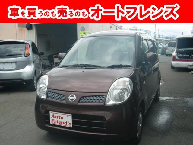 Eフル装備Sキー軽自動車安心整備車検令2年7月付総額38万円(1枚目)