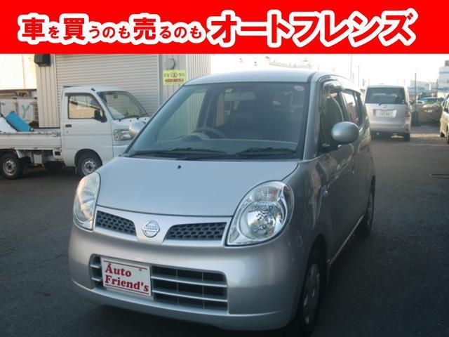 日産 S フル装備キーレス軽自動車安心整備車検2年付総額26万円