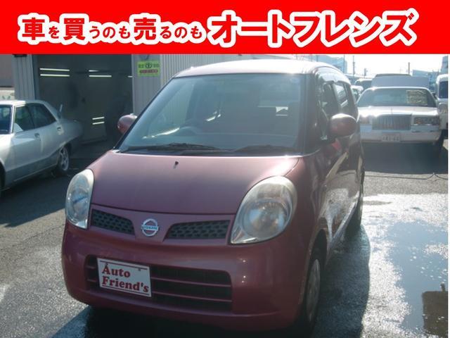 日産 E ナビフル装備Sキー軽自動車安心整備車検2年付総額38万円
