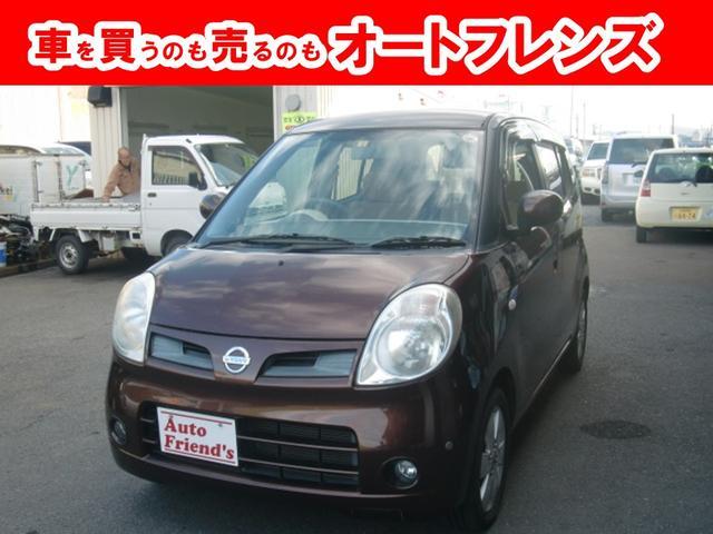 日産 Gターボナビフル軽自動車安心整備車検3年3月付総額44万円
