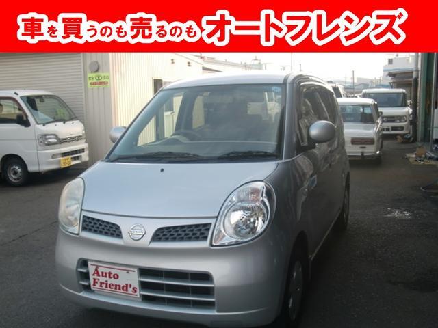 日産 S フル装備キーレス軽自動車安心整備車検2年付総額32万円
