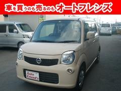 モコXフル装備スマートキー軽自動車安心整備車検2年付総額40万円