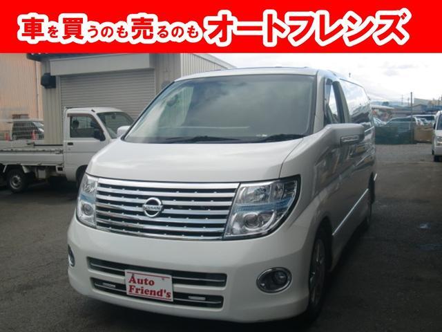 日産 ハイウェイスターSRナビBカ安心整備車検2年付総49.8万円