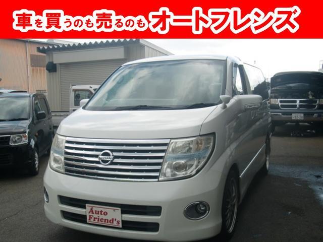日産 ハイウェイスターDナビTV安心整備車検2年付総額59.8万円