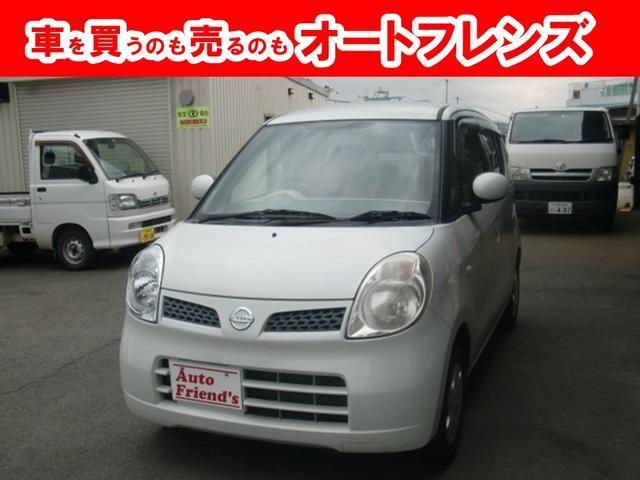 日産 EナビTVSキーBカメ軽自動車安心整備車検2年付総額36万円