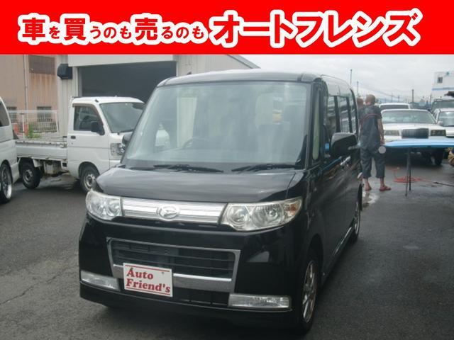 ダイハツ タント カスタムXリミテッド軽自動車安心整備車検2年付総額47万円