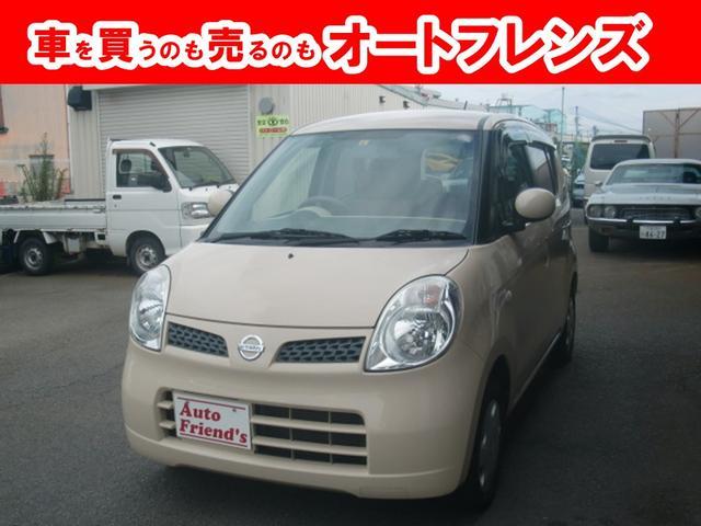 日産 E HナビTVフル装備軽自動車安心整備車検2年付総額40万円