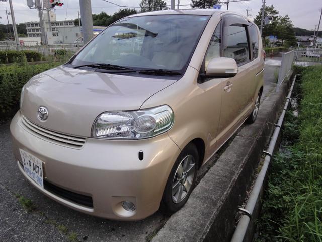 トヨタ 150r Gパッケージ 地デジ HDDナビ 保証付き