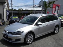 VW ゴルフヴァリアントTSIハイラインBMT ワンオーナー 取説保証書
