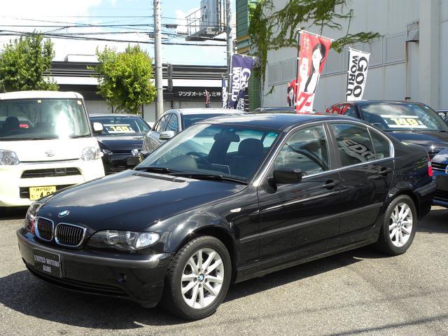 BMW 320i ハイラインパッケージ グレーレザー 取説保証書