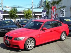 BMW320i Mスポーツパッケージ Mフルエアロ 保証書スペア鍵