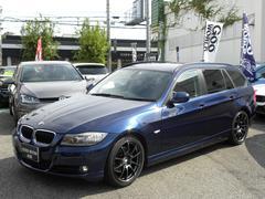 BMW320iツーリング LCIモデル アドバン17インチ HDD