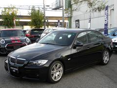 BMW323i MスポーツP 記録簿7枚 ETC 付属品スペアキー