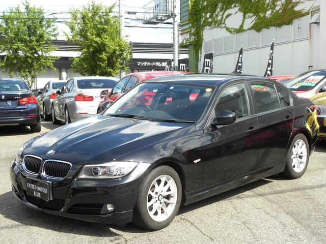 BMW 320i 後期LCiモデル 純正HDDナビ 新車保証書