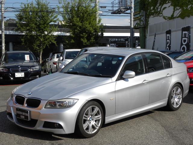 BMW 320i Mスポーツパッケージ LCiモデル 純正フルエアロ