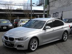 BMW320i xDrive Mスポーツ ワンオーナー 取説付属品
