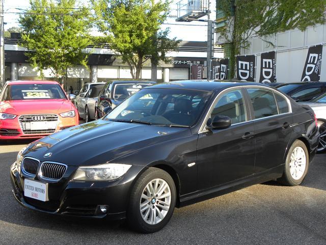 BMW 325i ハイラインパッケージ 黒レザーシート