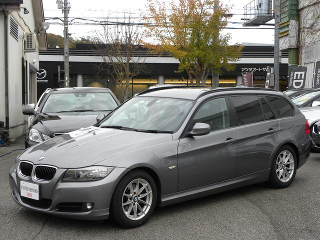 BMW 3シリーズ 320iツーリング 2011年モデル 後期型LCI ワンオーナー 純正HDDナビゲーション(idrive) キセノンヘッドライト パワーシート プッシュスタート ETC内蔵ミラー 正規ディーラー車 取説保証書 スペアキー