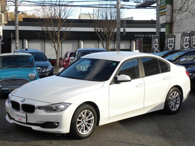 BMW 320i 2リッターターボガソリンモデル 純正HDDナビidrive USB端子 純正キセノンヘッドライト バックカメラ バックセンサー 取説保証書 スペアキー 正規ディーラー車