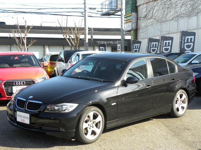 BMW 3シリーズ 320i 純正17インチアルミホイール キセノンヘッドライト キーレス&プッシュスタート パワーシート レザーステアリング 正規ディーラー車 取説保証書 スペアキー