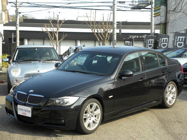 BMW 3シリーズ 323i Mスポーツパッケージ 純正Mスポーツフルエアロ 専用スポーツシート パワーシート キセノンヘッドライト  ETC内蔵ミラー アルミアクセルブレーキペダル ストレート6エンジン 取説保証書 正規ディーラー車 3ヶ月安心保証
