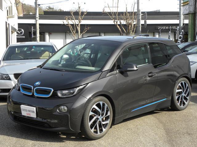 BMW i3 レンジ・エクステンダー装備車 サンルーフ ハーフレザーシート LEDヘッドライト アクティブクルーズコントロール 純正HDDナビi-Drive バックカメラ 19インチアルミ 充電ケーブル付属 保証書スペアキー 正規ディーラー車