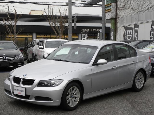 BMW 320i コンフォートアクセス キセノンヘッドライト ETC内蔵ミラー ウッドパネル パワーシート 正規ディーラー車 取説保証書 付属品 3ヶ月安心保証