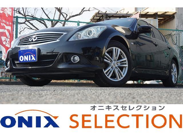 日産 スカイライン 250GT タイプP 革パワーシートヒーターシートメモリーインフィニティ