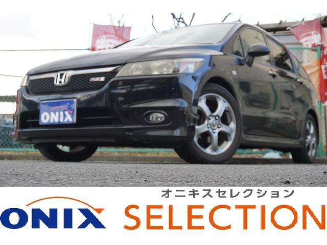 ホンダ ストリーム RSZ特別仕様車 HDDナビエディション オニキスセレクション HDD パドルシフト Bカメ HIDライト