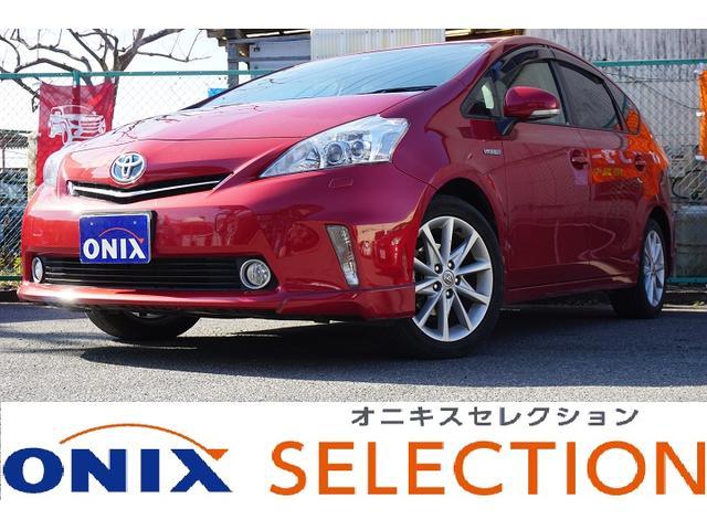 トヨタ Gツーリングセレクション オニキスセレクション12か月保証 HDDフルセグ BT ビルトイン クルコン
