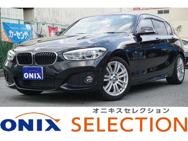 BMW 1シリーズ 118d Mスポーツ インテリジェントセーフティ レーンディパーチャー SOSコールスイッチ LEDヘッドライト ETC スマートキー 純正ナビ Bカメラ ETC