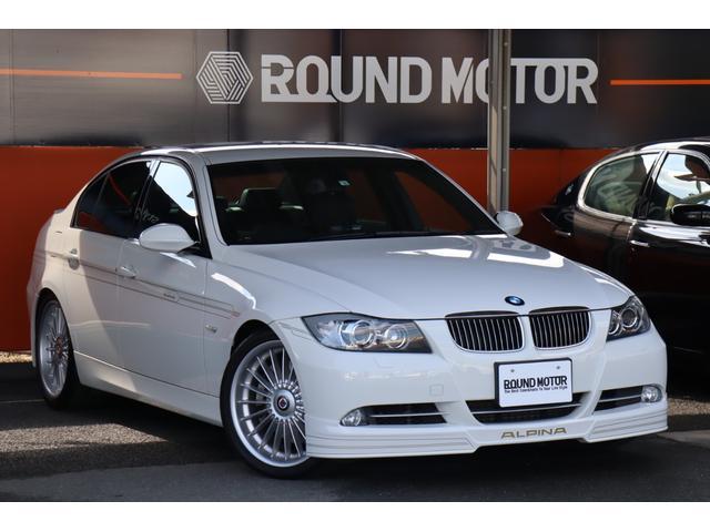 BMWアルピナ ビターボ リムジン 1オーナー HDDナビ 黒革 19AW
