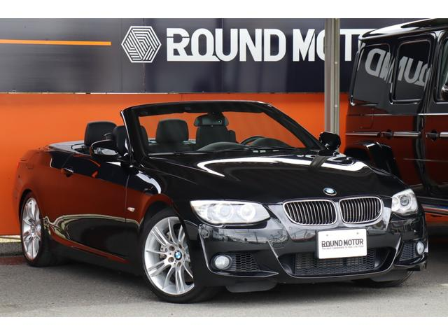 BMW 335iカブリオレ Mスポーツパッケージ1年保証付左ハンドル