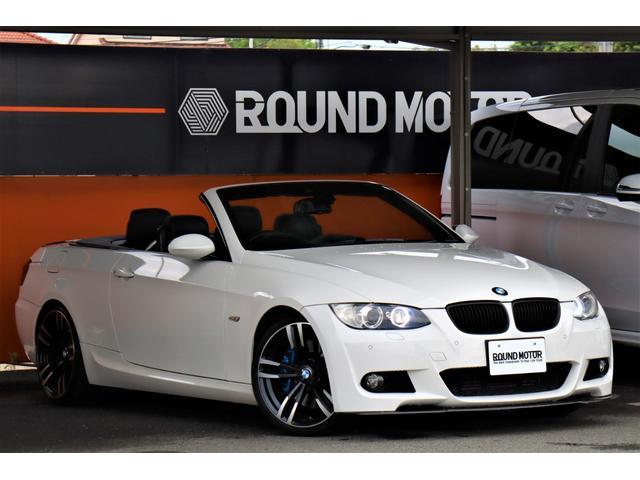 BMW 335iカブリオレMスポーツPkg19AW 可変エキゾースト
