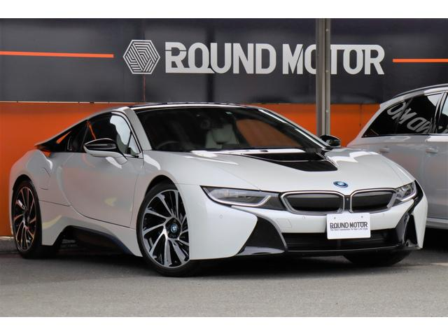 BMW ベースグレード ピュアインパルスP 1年保証あり ワンオーナー・白革Pシート・シートヒータ・ブルーシートベルト・スマートキー・フルLED・HDDナビ・BT・USB・ミラーETC・20AW・インテリジェントセーフティ