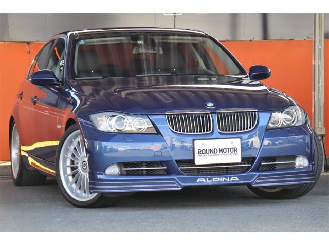 BMWアルピナ ビターボ リムジン 1年保証付