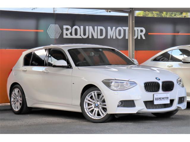 BMW 1シリーズ 120i Mスポーツ 1年保証付・地デジTVチューナー・HDDナビ・CD・DVD・USB・AUX・BT・ミラーETC・Bカメラ・スマートキー・アイドリングストップ・キセノン・LEDポジション・Pシート・Bソナー・17AW