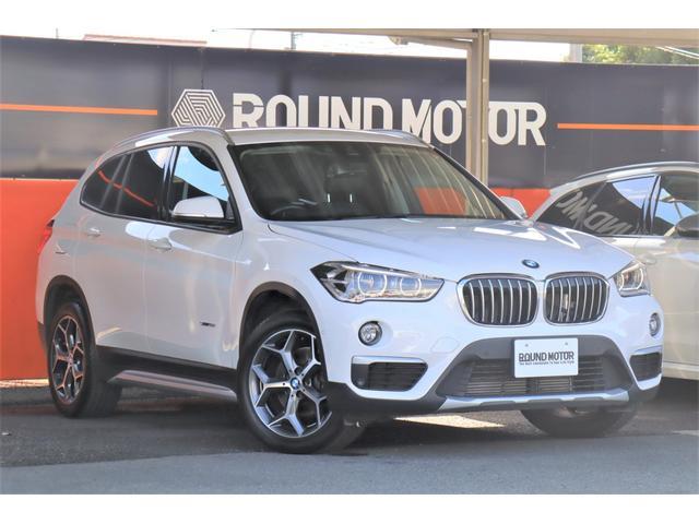 BMW X1 xDrive 20i xライン 1年保証付 1オ-ナ-・ナビ・CD・DVD・USB・Bluetooth・AUX・ミラーETC・Bカメラ・スマートキー・Pリアゲート・LED・アイドリングストップ・半革シート・18AW・前後ソナー