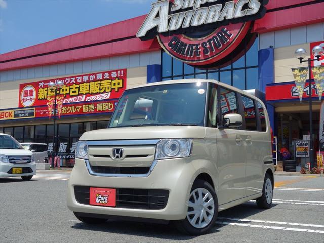 ホンダ G・EXホンダセンシング スーパースライドシート 未使用車